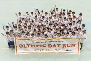 olympisdayrun-fukuoka-039